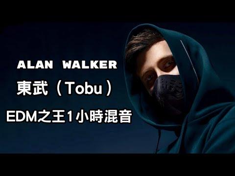 艾倫沃克 remix抖音 電音 1小時 Alan Walker x Tobu The Kings of EDM 1 Hou - YouTube