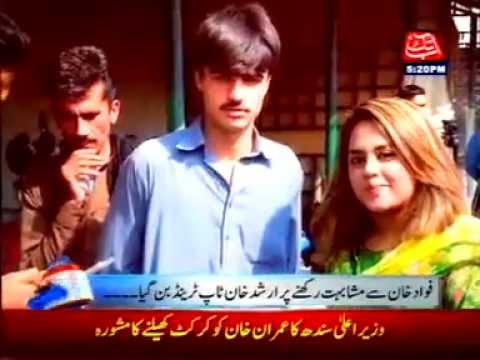 Islamabad's handsome Chai Wala famous on social Media