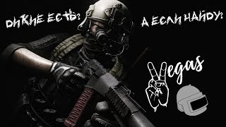 👊👊👊 Escape from Tarkov.. ...
