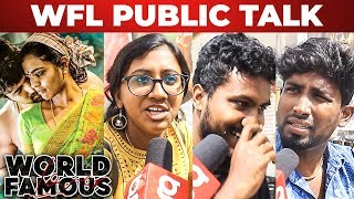 World Famous Lover Public Talk In Tamil | World Famous Lover Movie Review | Vijay Deverakonda