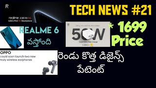 Tech news#21,$Realme India first 5G phone,#OPPO true wireless Bluetooth earphones,#Realme 6 coming