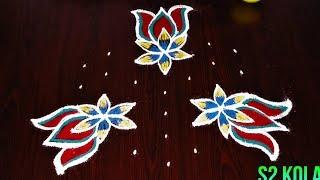 lotus rangoli designs with 7X4 dots || Simple lakshmi pooja muggulu || colour thamarai kolam