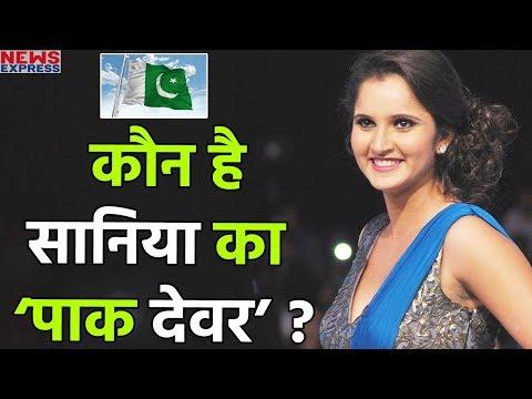 Sania Mirza और Pakistani Player की Sweet Fight में Shoib ने भी मारी Entry