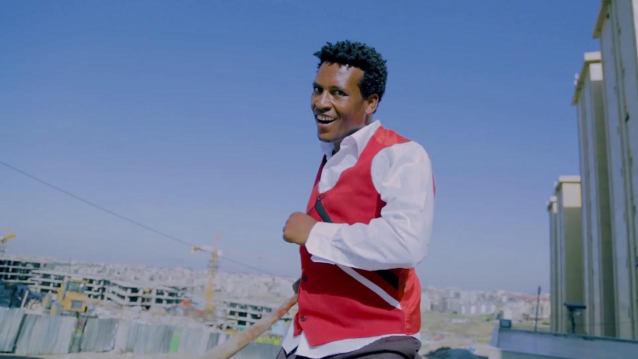 Ethiopian Music : Darejjee Katamaa (Yaa Jajjabee) - New Ethiopian Music 2019(Official Video)