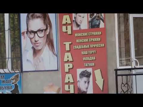 Русский в ШОКЕ от гостеприимства Таджиков! Часть-1