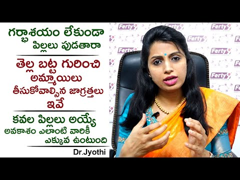 Precautions For White Discharge in Women | More chances For Twins Pregnancy | Dr.Jyothi Tips | HQ
