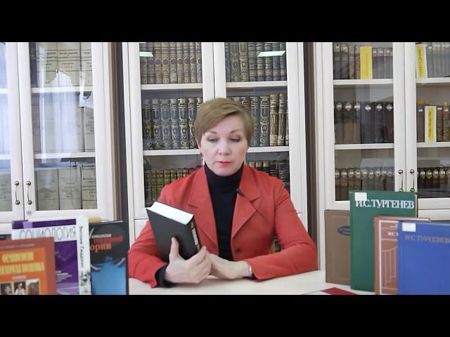 ПРОСТРАНСТВО КНИГИ: Фролова И.В. - Тургеневские барышни и современные феминистки