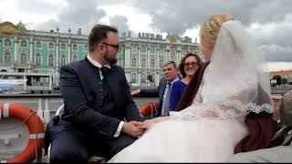 Свадьба в  Санкт-Петербурге Артур и Екатерина 19.07.2017