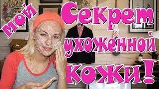 Уход за кожей лица. Овсяная маска универсальная(Уход за кожей лица. Овсяная маска универсальная Практически все продукты, которые мы используем каждый..., 2016-04-12T14:57:20.000Z)