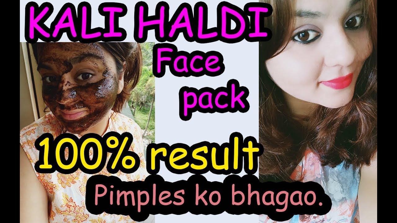Kali haldi face pack/Remove Dark spots, Pigmentation,Dark ...