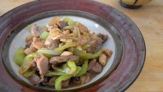 Stir fried chicken with green chili/Thai usulu tavada tavuk ile biber ไก่ผัดพริกหยวก