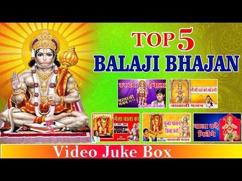 Top 5 Balaji  Bhajan || Super Hit Hanuman Ji Video Juke Box # Ambey Bhakti