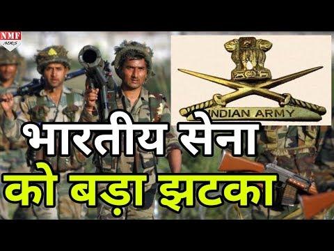 Defense Ministry ने Army को दिया झटका, रोका LMG खरीद सौदा