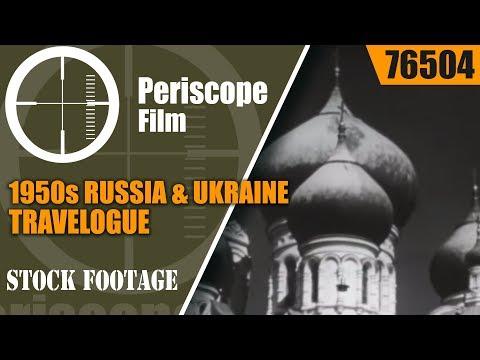 1950s RUSSIA & UKRAINE TRAVELOGUE  COLD WAR VIEWS OF SOVIET UNION 76504