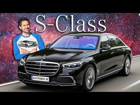 Новият Mercedes-Benz S-клас: инженерен космос