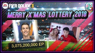 ~UPEXPECTED CR7!~ MERRY X'MAS LOTTERY 2018 OPENING - FIFA ONLINE 3