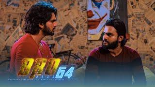 Bro | Episode 64 - (2021-02-25) | ITN Thumbnail