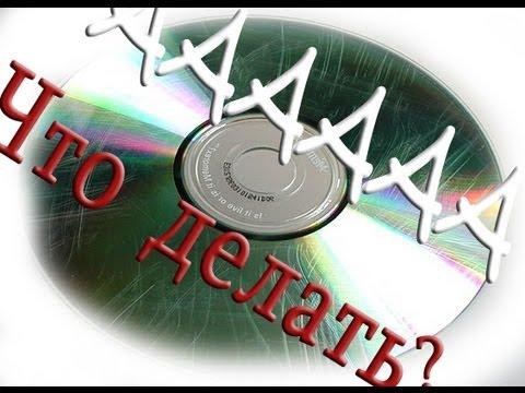 Нераспознанный диск или диск не читается