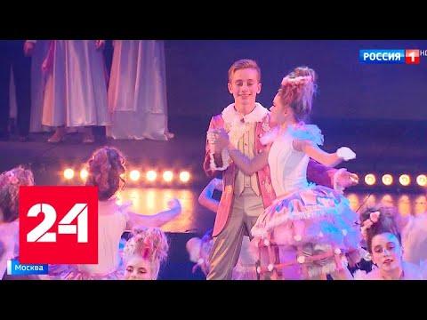 В столице состоялся бал многодетных матерей - Россия 24