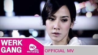 เมื่อไม่มีเธอ(ในวันที่ฟ้าสีเทา) - บีม จารุวรรณ [Official MV]
