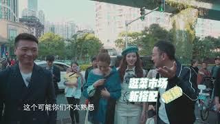 [你好生活]康辉朱迅引领菜市场最新潮流风向| CCTV综艺