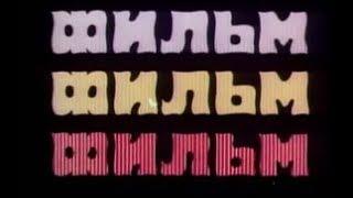"""Киноман поневоле #2  - Обзор фильма """"Чудо женщина"""""""