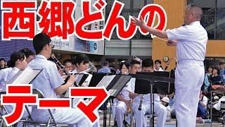 2018年5月20日、大阪・天保山で行われたヘリ空母「かが」一般公開イベン...