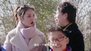 [跟着书本去旅行]万里长城东端的第一座城楼——澄海楼有什么特点?| 课本中国