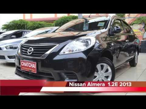 Nissan Almera 1.2E MT BLACK By โชว์รูมรถบ้านคุณฉัตรชัย รถมือสองอันดับ 1 พร้อมศูนย์บริการมาตรฐาน