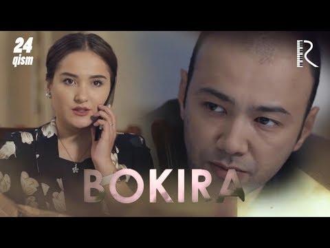 Bokira (o'zbek serial) | Бокира (узбек сериал) 24-qism #UydaQoling
