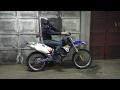 YAMAHA YZ 400 F Motocross