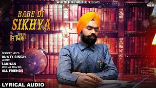 Babe Di Sikhya (Lyrical Audio) Bunty Singh | New Punjabi Song 2018 | White Hill Music