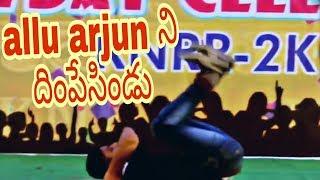 Awesome dance performance on Mix Telugu songs | top lesi poddi | apple beauty