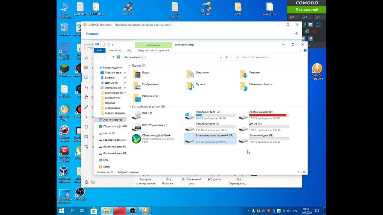 как добавить жесткий диск с помощью программы? - YouTube