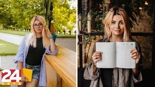 Ella Dvornik: 'Na 'hejt' komentare odgovaram humorom' | 24 pitanja