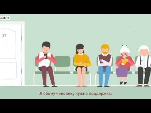 Помощь страховой компании