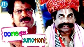 Comedy Junction Episode 13 - Telugu Best Comedy Scenes - Monday Special