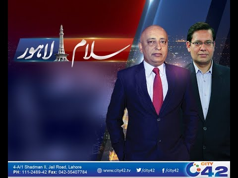 Hazrat Data Ganj Bakhsh, Ali Hajveri, Histry, Biography   Salam Lahore  10 Nov 2017   City 42