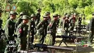 ทหารพม่าถล่มทหาร ดีเค.บีเอ. | 14-09-59 | ชัดข่าวเที่ยง | ThairathTV