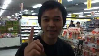 Kungpow Chicken Lagu Puasa