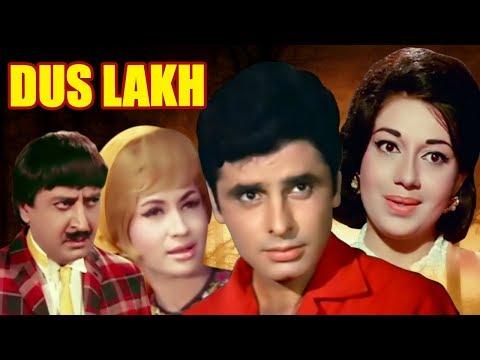 Dus Lakh | Full Movie | Sanjay Khan |...