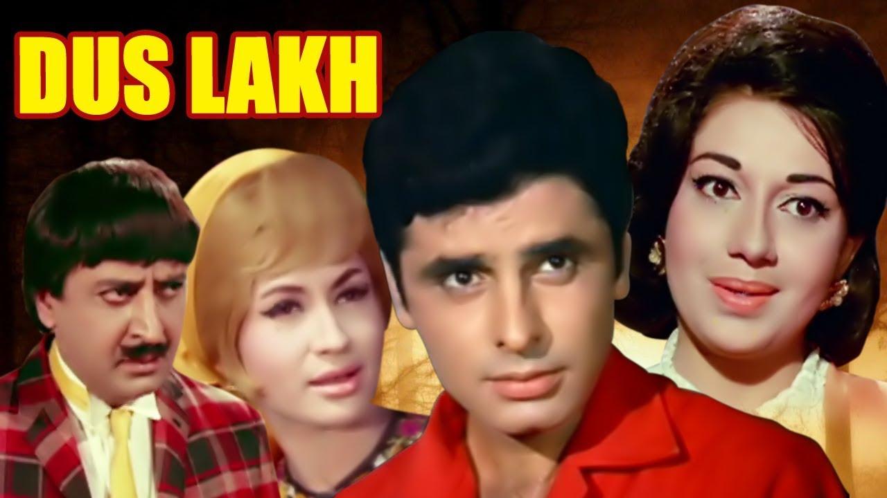 Download Dus Lakh | Full Movie | Sanjay Khan | Babita | Superhit Hindi Movie