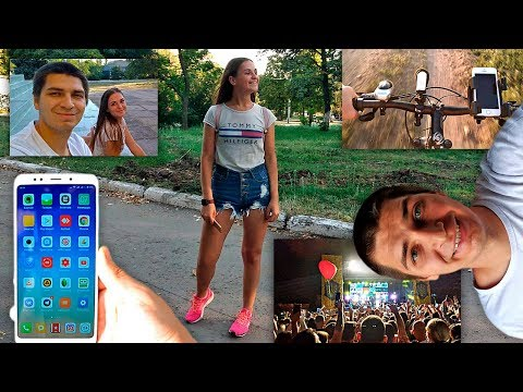 VLOG: Снято на Xiaomi Redmi 5 Plus (вело-блог, концерт и другое)