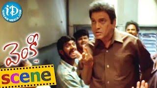 Venky Movie Scenes - Sneha's Father Warns Ravi Teja    Brahmanandam    Srinu Vaitla    DSP