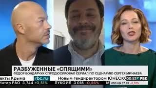 Режиссер Юрий Быков, снявший сериал о спецслужбах «Спящие», решил уйти из кино