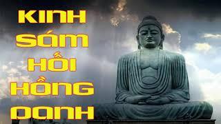 Nghe KINH SÁM HỐI HỒNG DANH hàng ngày để tiêu Nghiệp Chướng, thân tâm An Lạc,  Những Lời Phật dạy