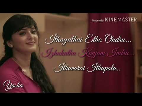 Yedho Yedho Ondru Song Lyrics From Enakku 20 Unakku 18