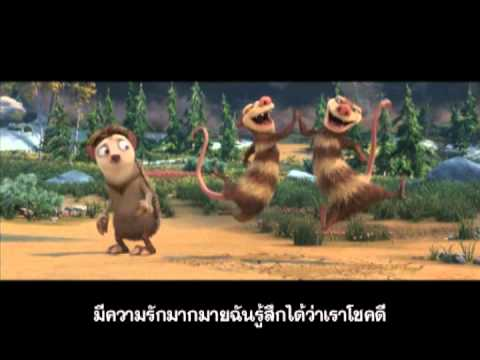 Ice Age 4: Continental Drift - We Are Family MV (ซับไทย)
