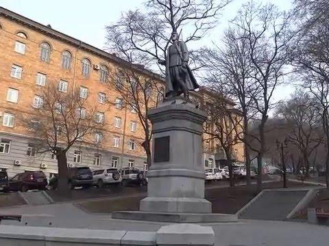 Сквер  им. Сергея  Лазо.