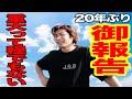 【ティックトック】佐賀弁がすごいTikTokじんせーまとめ動画!